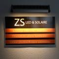 Lèche mur solaire led puissant 200 lumens zs-l8 5